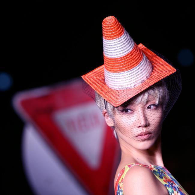 Καπέλο κώνος