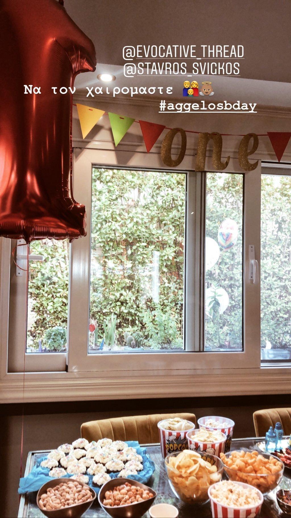 Σταύρος Σβήγκος – Έλενα Αϊβαλή: Γιόρτασαν τα πρώτα γενέθλια του γιου τους