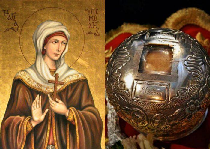 Μεγάλη γιορτή της Ορθοδοξίας σημερα 29 Μαΐου .Αγία Υπομονή: η αυτοκράτειρα που έγινε μοναχή και προστάτιδα των φτωχών