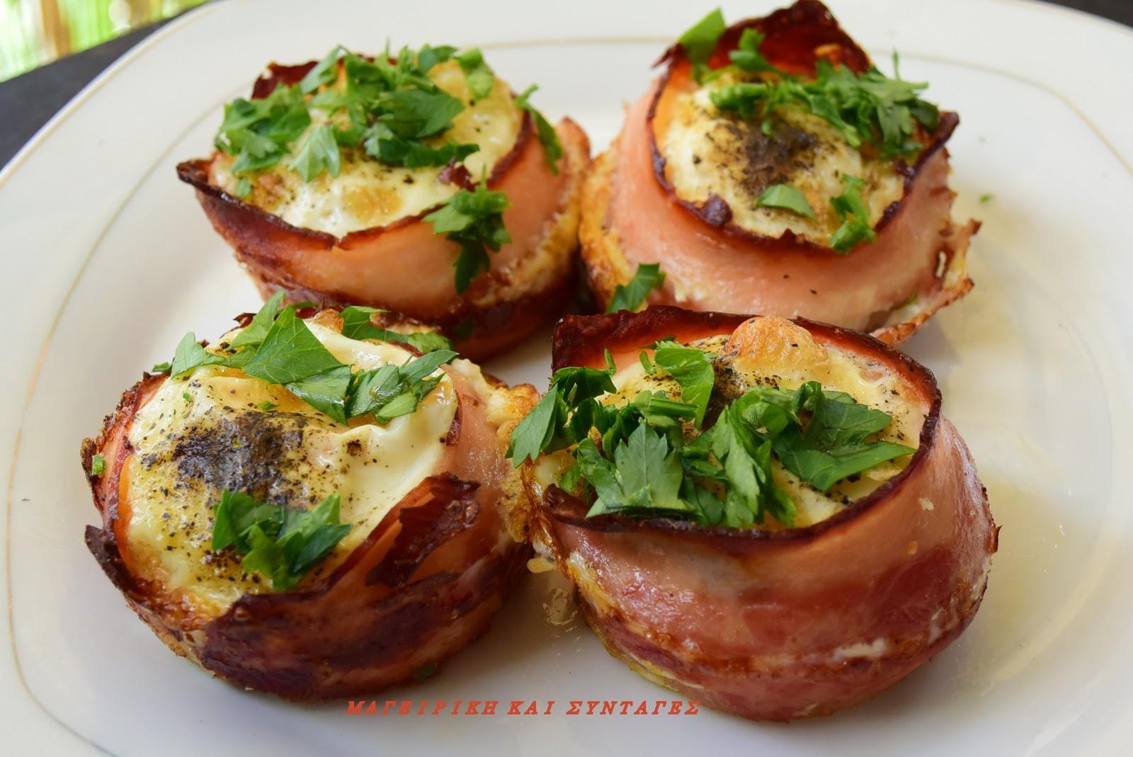 Φωλίτσες με μπέικον & αυγά στον φούρνο !!!