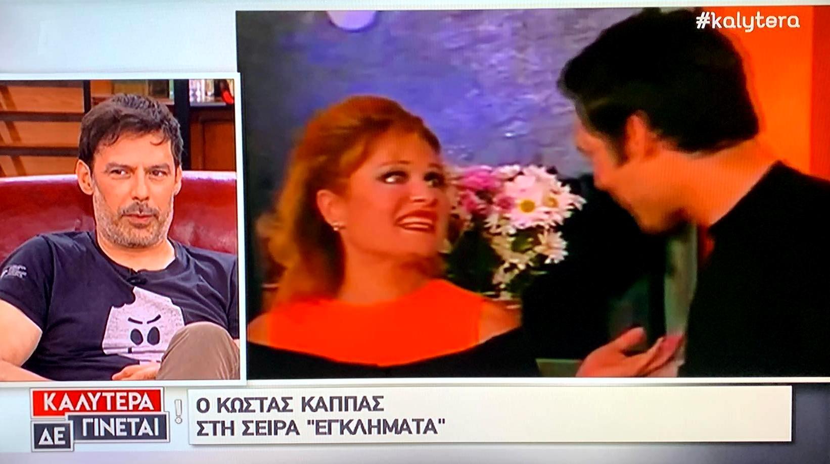 Ηθοποιός του «Κωνσταντίνου & Ελένης» έπαιξε στα «Εγκλήματα» και… δεν τον αναγνώρισε κανείς (εικόνες)