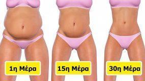 Οι ασκήσεις του τεμπέλη… 6 εύκολες ασκήσεις για επίπεδη κοιλιά σε 1 μήνα!