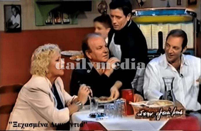 Άλλη εκπομπή: Έτσι ήταν το πρώτο «Στην Υγειά μας» με τον Σπύρο Παπαδόπουλο στη ΝΕΤ (εικόνες)