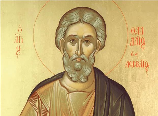 Σήμερα 19 Ιουνίου του Αγίου Ιούδα Θαδδαίου: Η Προσευχή του εννεαημέρου που κάνει θαύματα