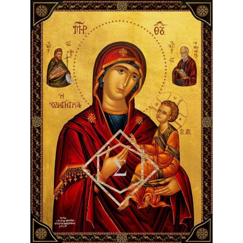 Η Παναγία η Οδηγήτρια γιορτάζει σήμερα 20 Ιουνίου