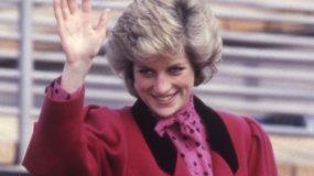 Τα 3 σπάνια σύνολα της Diana που πωλήθηκαν σε δημοπρασία 300 χιλιάδες δολάρια