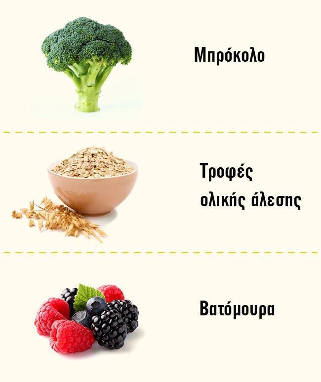 Νιώθεις συνεχώς εξαντλημένη; Αυτές είναι οι καλύτερες τροφές για σένα και το σώμα σου!