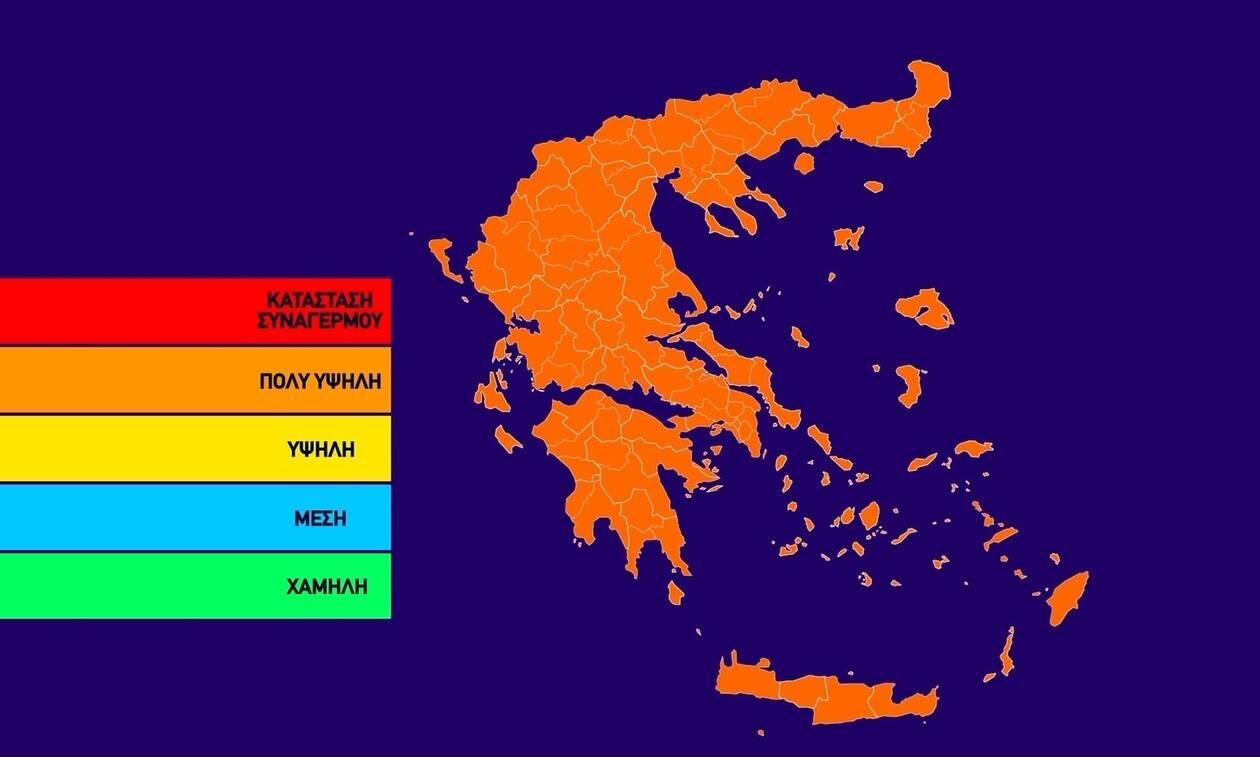 Πορτοκαλί συναγερμός! Ο χάρτης πρόβλεψης κινδύνου πυρκαγιάς για την Πέμπτη 27/6 και όλα όσα πρέπει να γνωρίζετε σε περίπτωση πυρκαγιάς