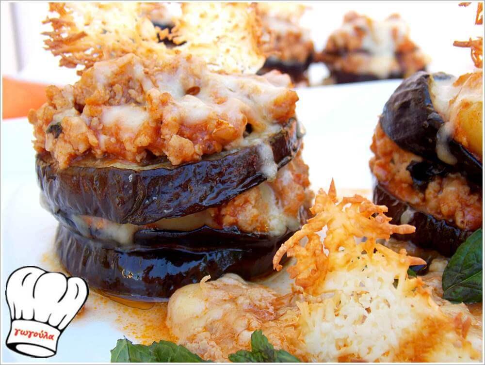 Πυργάκια μελιτζάνας με κιμά κοτόπουλου!