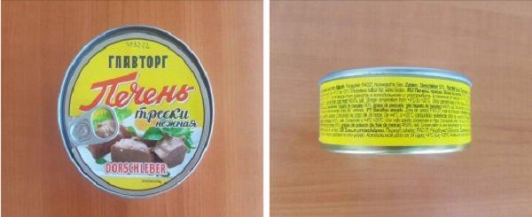 ΕΦΕΤ: Όλα τα προϊόντα που αποσύρθηκαν από την αγορά το τελευταίο διάστημα - Αναλυτική λίστα