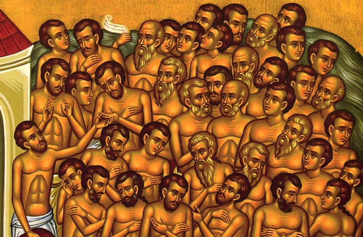 Οι Άγιοι Σαράντα Πέντε Μάρτυρες-10 Ιουλίου: Τα Φριχτά μαρτύρια και ο θαυμαστός βίος