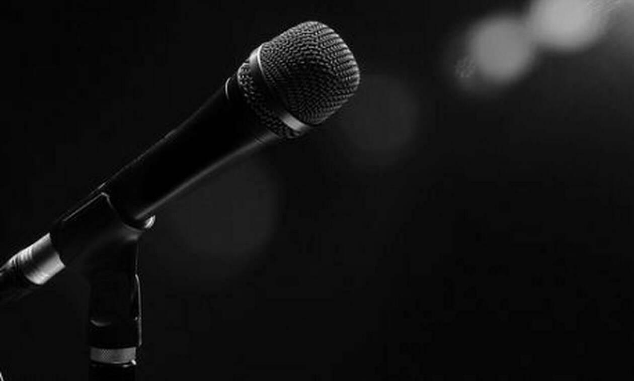 Πασίγνωστος τραγουδιστής συνελήφθη για παιδική porνογραφία και aπoπλaνηση ανηλίκου