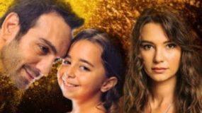 Η κόρη μου: Επεισόδια 31 - 32 - 33 - 34 - 35