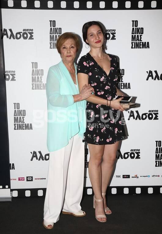 Σπάνια δημόσια εμφάνιση της 80χρονης Ελένης Προκοπίου μαζί με την κούκλα εγγονή της!