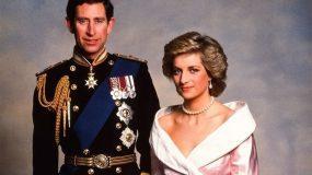 O Πρίγκιπας Κάρολος και η Lady Diana είχαν και μια κόρη η οποία σκοτώθηκε στην Κρήτη;