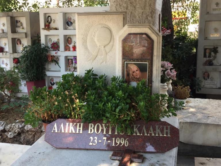 Έλενα Ακρίτα: Οργή και ντοκουμέντα για τον τάφο της Αλίκης Βουγιουκλάκη! (εικόνες)