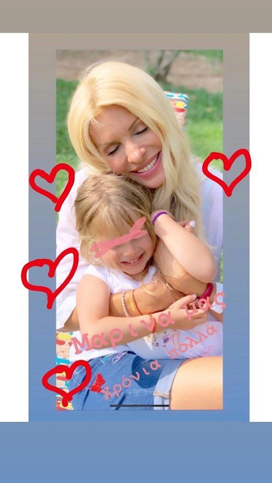 Η Ελένη Μενεγάκη ανέβασε την πιο γλυκιά φωτογραφία για τη γιορτή της μικρής Μαρίνας! Δείτε τες να ποζάρουν αγκαλιά