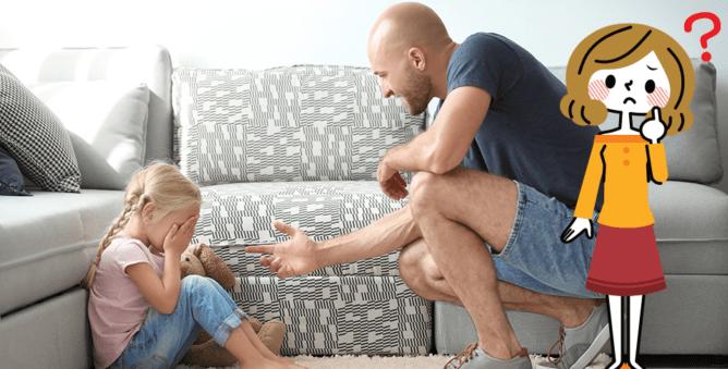 Δείτε τις 5 κινήσεις που πρέπει να κάνετε  ΑΦΟΥ βάλετε τις φωνές στα παιδιά σας