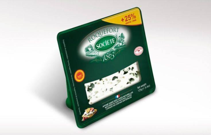 ΕΦΕΤ! Ανάκληση παρτίδας τυριού λόγω σαλμονέλας!