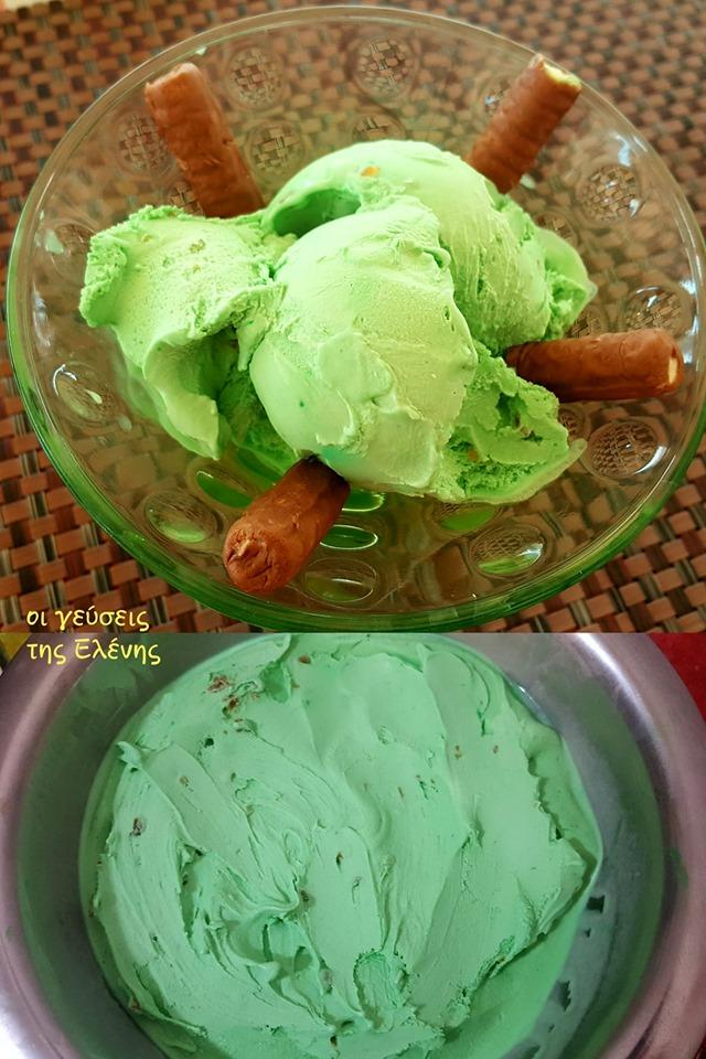 Το παγωτό που όλοι λατρεύουμε και μας φέρνει αναμνήσεις! Γεύση και άρωμα Φιστίκι!