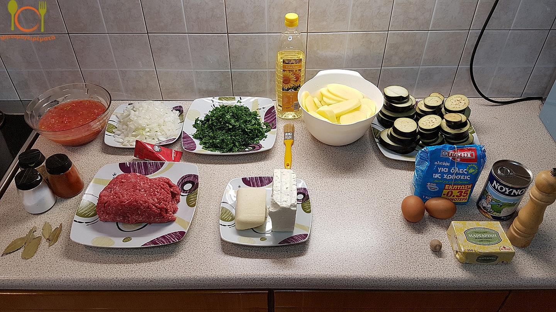 Λαχταριστός μουσακάς! Δείτε βήμα-βήμα η συνταγή!