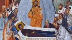 Εννιάμερα της Παναγίας σήμερα 23 Αυγούστου- Τι είναι η απόδοση Εορτής;