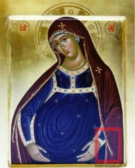 Η εικόνα της Παναγίας εγκύου
