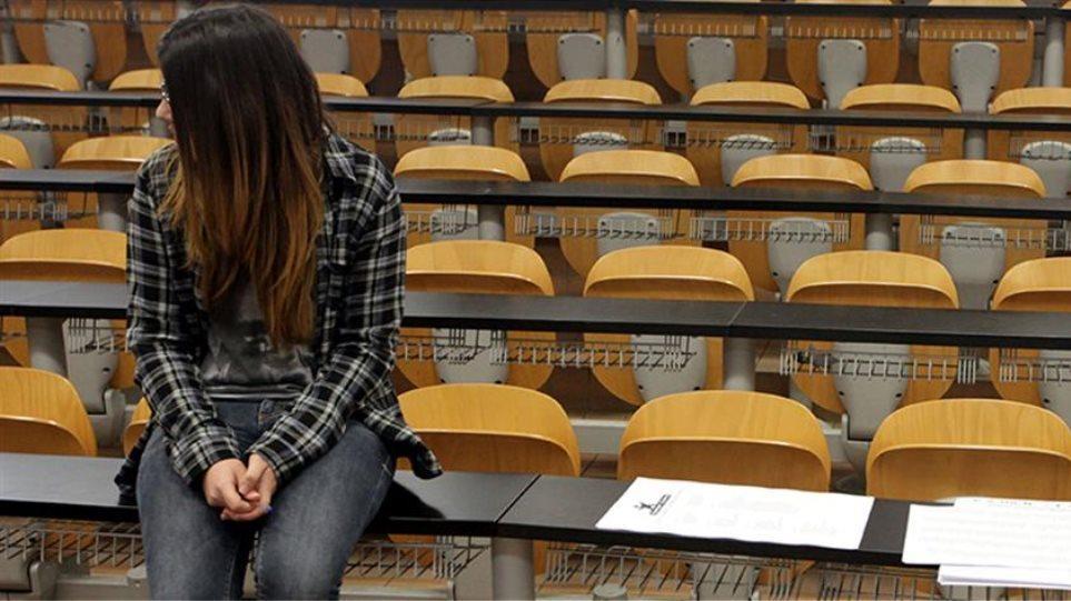 Φοιτητές: Φωτιά τα ενοίκια: Πόσο κοστίζουν ανά περιοχή