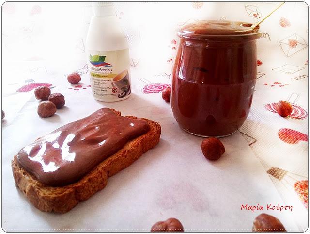 """Σπιτική πραλίνα φουντουκιού με στέβια για τα πιο """"γλυκά"""" πρωινά μας!"""