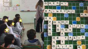 Το scrabble μπαίνει στα σχολεία για να μάθουν τα παιδιά να γράφουν και να μιλάνε σωστά