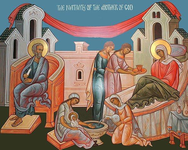 7 Σεπτεμβρίου – Γιορτή σήμερα: ΠΡΟΕΟΡΤΙΑ ΤΗΣ ΓΕΝΝΗΣΗΣ ΤΗΣ ΘΕΟΤΟΚΟΥ