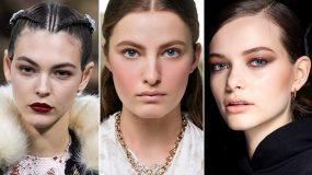 Το μακιγιάζ που θα πρωταγωνιστήσει φέτος το Φθινόπωρο/Χειμώνα, θα λατρέψουν οι γυναίκες κάθε ηλικίας!