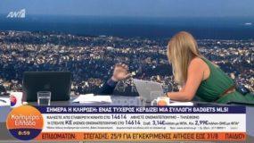 Γιώργος Παπαδάκης: Βαρβάτη τούμπα που διέκοψε το πρόγραμμα (video)