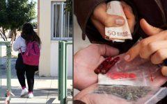 Γονείς προσοχή! Το ναρκωτικό αυτό διακινείται σε πολλά σχολεία και παιδιά μόλις 12 ετών