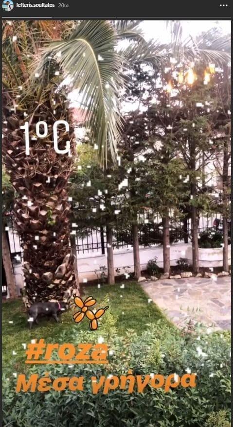 Με τζάκι και κήπο! Δείτε το εντυπωσιακό σπίτι του Λευτέρη Σουλτάτου και της Βάσως Λασκαράκη
