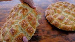 Εύκολα Aνατολίτικα Τυρόψωμα - Ramadan pita with Greek feta cheese