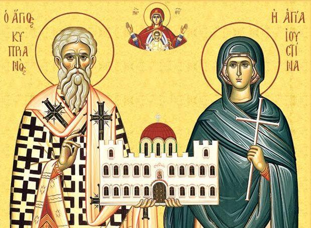 Άγιοι Κυπριανός και Ιουστίνη: Οι άγιοι που διαλύουν κάθε μαγική τέχνη και δαιμονική προσβολή-Η Θαυματουργή προσευχή του