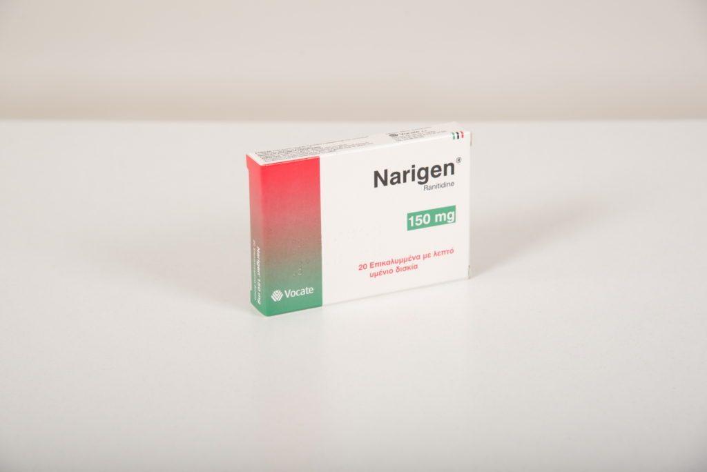 Ανακληση πολλών φαρμακων απο τον ΕΦΕΤ .Mέσα και φάρμακο για τη ΓΟΠ που δίνουμε σε βρέφη
