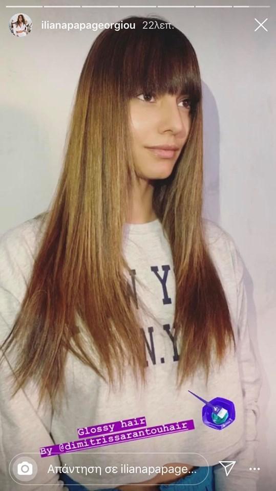 Σκέτη κούκλα! Με νέο look η Ηλιάνα Παπαγεωργίου στο μαλλί κλέβει όλες τις εντυπώσεις!