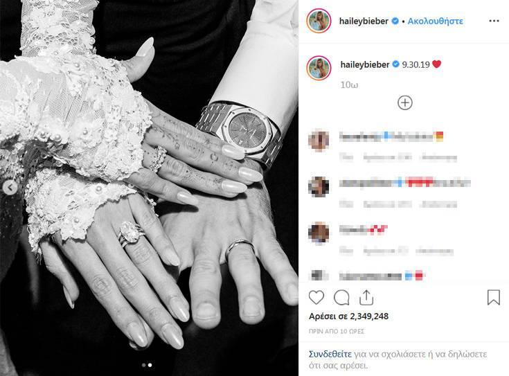 Δείτε φωτογραφίες από το γάμο του Τζαστιν Μπιμπερ και το παραμυθένιο νυφικό της νύφης!