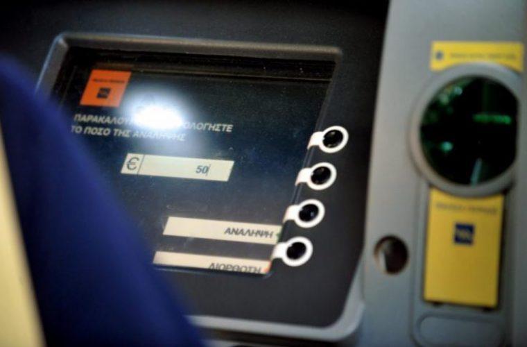 Νέες χρεώσεις από τις τράπεζες: Θα πληρώνουμε έκδοση PIN, ερώτηση υπολοίπου και ανανέωση κάρτας (!)