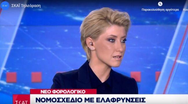Ριζική αλλαγή έκανε η Σία Κοσιώνη στα μαλλιά της.