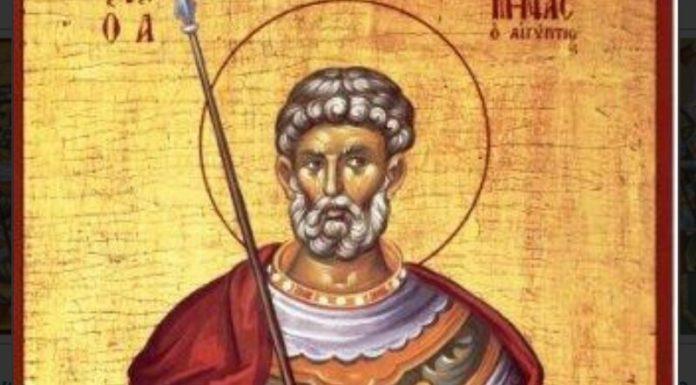 Άγιος Μηνάς-11 Νοεμβρίου : Βίος, ιστορία, μαρτύρια και ΣΥΓΚΛΟΝΙΣΤΙΚΑ ΘΑΥΜΑΤΑ