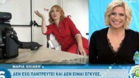 Μαρία Ηλιάκη: Παντρεύτηκε κρυφά και περιμένει παιδί;