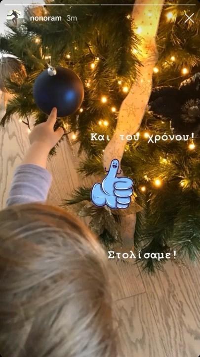Δείτε το χριστουγεννιάτικο δέντρο της Ελεονόρα Μελέτη και την απίστευτη αντίδραση της κόρης της!