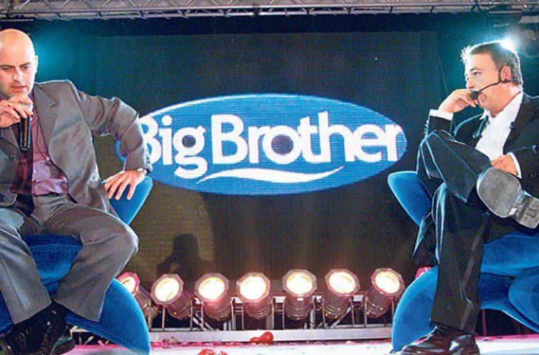 Ο θηλυκός Μικρούτσικος: Aυτή είναι η παρουσιάστρια-έκπληξη του Big Brother!