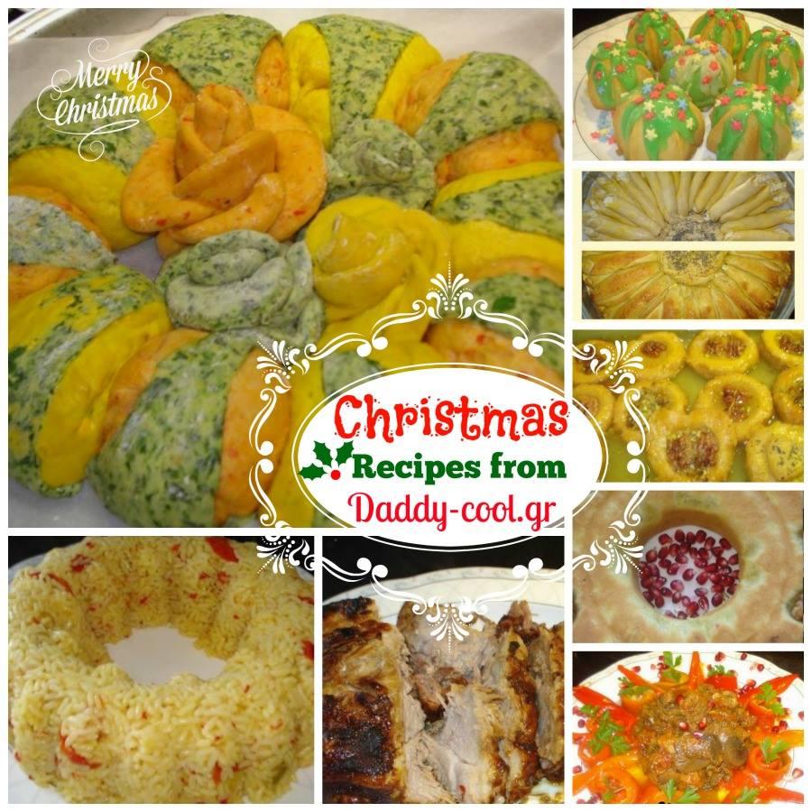 Μενού για την εβδομάδα των Χριστουγέννων 2019 (23-29 Δεκεμβρίου) από το daddy-cool.gr!