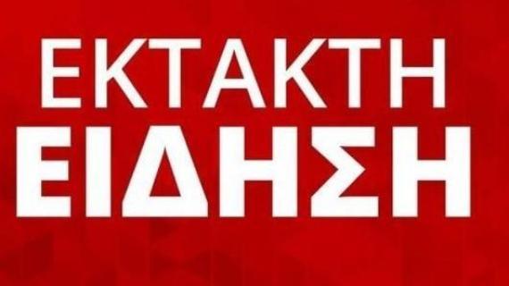 Δημαρχείο Μενιδίου : Απόπειρα ληστείας με καλάσνικοφ