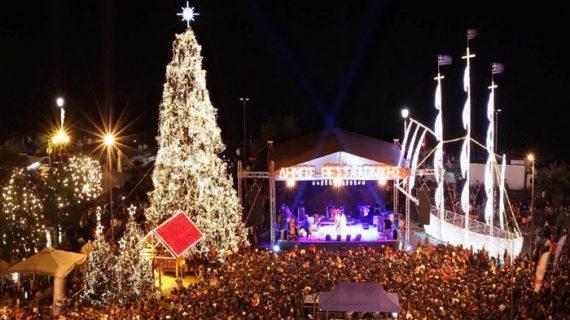 Φέτος τα Χριστούγεννα η Θεσσαλονίκη είναι υπέροχη! - Φανταστικές εικόνες