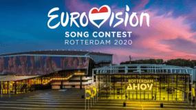 Η νέα Παπαρίζου; Αυτή είναι η 17χρονη που θα εκπροσωπήσει την Ελλάδα στη Eurovision 2020 (εικόνα)